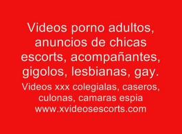 فيديو سكس علي توتوب